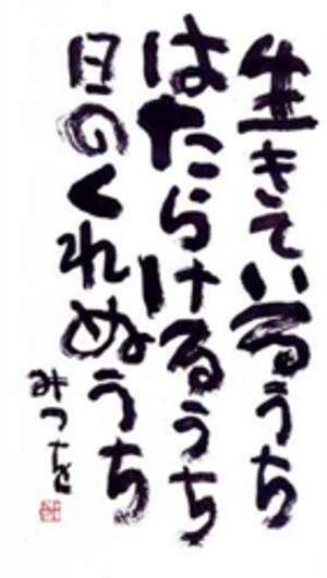 20051217_54295_2
