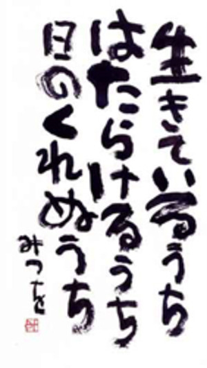 20051217_54295