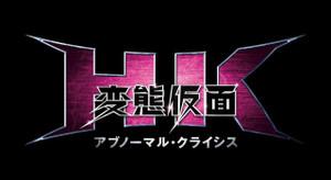 News_xlarge_hentai_logo
